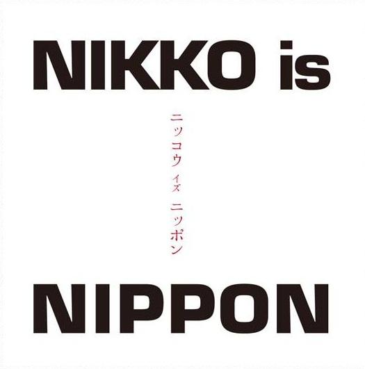 nikkoisnipponロゴ